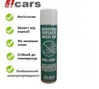 Засіб спрей для захисту металевих поверхонь від корозії 4Cars MD-300 0.3 літра