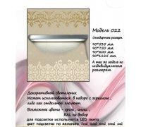 Декоративний світильник з LED підсвічуванням під замовлення МОДЕЛЬ-022 Алюм-Profi (Україна)