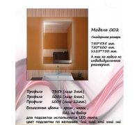 Дзеркало з LED підсвічуванням під замовлення МОДЕЛЬ-002 Алюм-Profi (Україна)