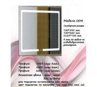 Зеркало с LED подсветкой под заказ МОДЕЛЬ-004 Алюм-Profi (Украина)