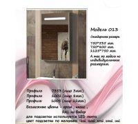 Дзеркало з LED підсвічуванням під замовлення МОДЕЛЬ-013 Алюм-Profi (Україна)