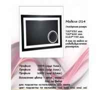 Зеркало с LED подсветкой под заказ МОДЕЛЬ-014 Алюм-Profi (Украина)
