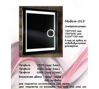 Дзеркало з LED підсвічуванням під замовлення МОДЕЛЬ-015 Алюм-Profi (Україна)