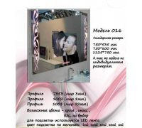 Дзеркало з LED підсвічуванням під замовлення МОДЕЛЬ-016 Алюм-Profi (Україна)