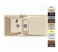 Кухонная гранитная мойка прямоугольная полуторочашевая в кремовом цвете Argo MEDIO PLUS 99*50*24
