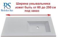 Умивальник з стільницею Baden-Baden 001 склопластик + акрил (колір і розмір на вибір) TM RedokssSan