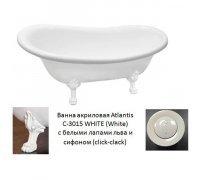 Ванна окремо стояча акрилова біла Atlantis C-3014 колір ніжок білий 150х70х70