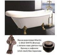 Ванна окремо стояча акрилова біла Atlantis C-3014 колір ніжок бронзовий 150х70х70