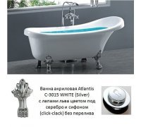 Ванна окремо стояча акрилова біла Atlantis C-3014 колір ніжок сріблий 150х70х70