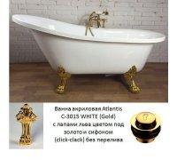 Ванна окремо стояча акрилова біла Atlantis C-3014 колір ніжок золотий 150х70х70
