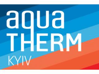 23-я Міжнародна виставка Aquatherm Kyiv з 18 по 20 травня 2021 року