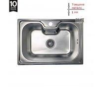 Кухонна мийка Galaţi Bella Textura 600*430*195