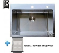 Кухонная нержавеющая мойка толщиной 1,2мм Galaţi ARTA U-550 одночашевая 600х450х230мм