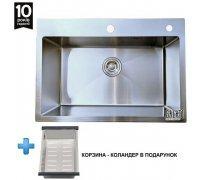 Кухонна нержавіюча мийка товщиною 1,2 мм Galaţi ARTA U-600 одночашова 650х450х230мм