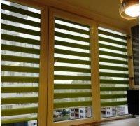 Рулонні штори ДЕНЬ-НІЧ для балкону під замовлення RSHDN-04 РОЛЕТИ УКРАЇНИ