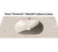 Столешница с встроенным умывальником ОВАЛ ОЛИМПИЯ (54*29,5*11,5см) из искусственного камня SNAIL