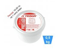 Средство ророшок для чистки кофеварок, фарфора, фаянса GRAN Pres AGD TENZI 0.5 кг
