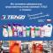 Спрей для надёжной защиты и полировки кузова авто Carnauba Spray TENZI 0,6 литра