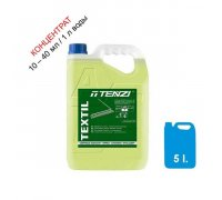 Засіб концентрат для чищення килимів і текстилю TENZI TEXTIL 5 літрів