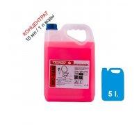 Средство концентрат для очистки унитазов, раковин, поддонов, душ кабин, ванн WS-SANI TENZI 5 литров