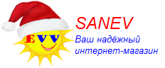 SanEv